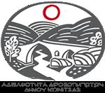 Δροσοπηγή (Κάντσικο) - Μαστοροχώρι της Ηπείρου